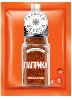 Галерея вкусов, Паприка молотая, 10 гр. КДВ