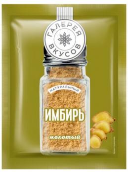 Галерея вкусов, Имбирь молотый, 10 гр. КДВ