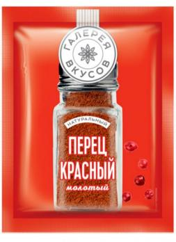 Галерея вкусов, Перец красный молотый, 10 гр. КДВ