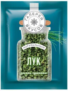 Галерея вкусов, Сушёный зелёный лук, 5 гр. КДВ