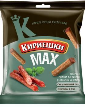 Кириешки сухарики со вкусом охотничьих колбасок, 40 гр. КДВ