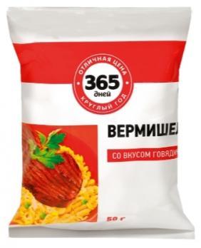 Вермишель 365 дней с говядиной, 50 гр. Лента